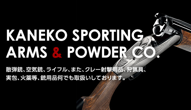 KANEKO SPORTING ARMS & POWDER CO.